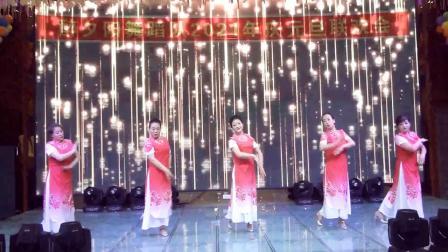 《醉夕阳舞蹈队2021年元旦联欢会》一