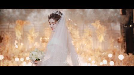 [WE FILM 作品](我们影像)20201103孝义帝豪酒店婚礼电影