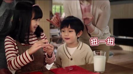 2021年1月22日贵州卫视广告片段-1
