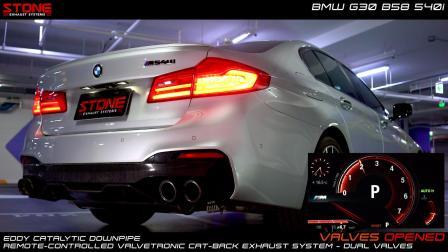 BMW G30 B58 540i  Stone Turbo-back Exhaust System (3)