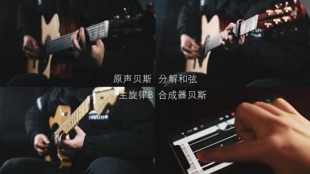 绝对温情的演奏,一人全役秦四风《Lemon》乌托邦吉他银杏