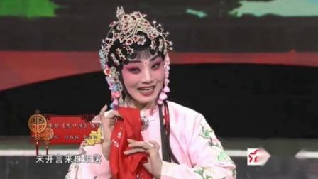 《秦之声2021新春戏曲晚会》三意社专场(二)