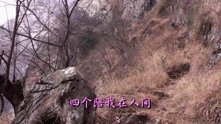 贵州民间经典山歌