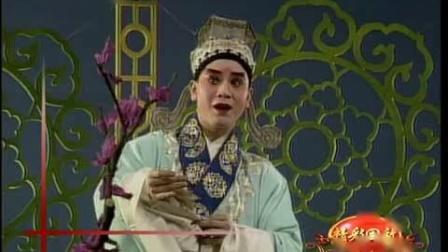 昆曲《西厢记》选段 马蹄香衬落花尘 表演:王振义 杨凤一 王瑾