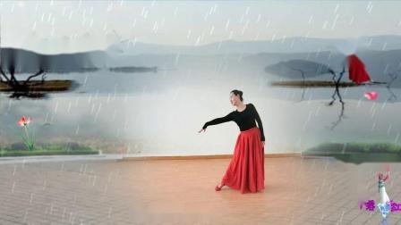 河洛红晨广场舞《忘川的河》2