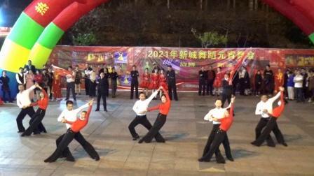 2021横沥新城元宵舞会··寮步艳阳天舞蹈队