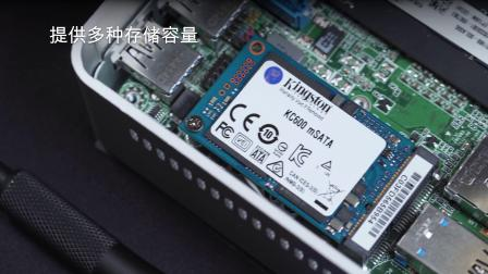 KC600 固态硬盘