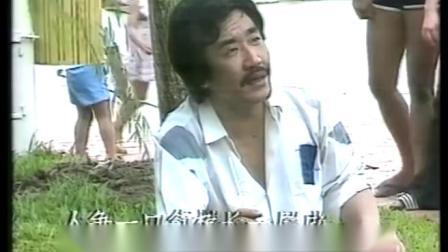 台上台下看张帝(新加坡) 1983