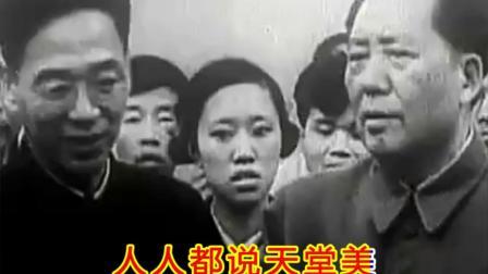 红太阳革命歌曲大联唱(第五集)
