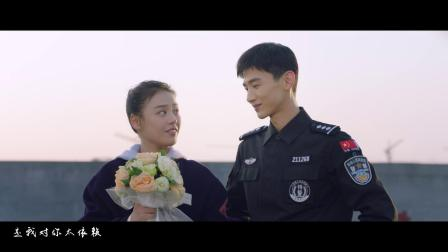 叶炫清、陈雪燃 - 意外(《你是我的城池营垒》电视剧片尾曲)