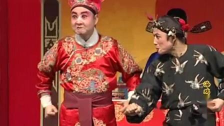 秦腔全本《海瑞训虎》上 雷涛 武红霞 陕西省戏曲研究院