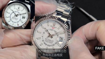 真假手表鉴别7:正品劳力士纵航者型对比N厂复刻天行者326934 斗表VS出品