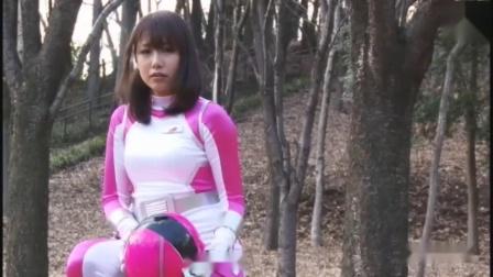 【GIGA】被怪人们欺骗的超级战队粉红白靴女战士