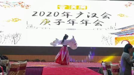 2020广汉会汉服年会-扇子舞《游山恋》2020.12.20鸿星酒家