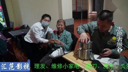 桂林市八里街彰泰峰誉志愿服务活动