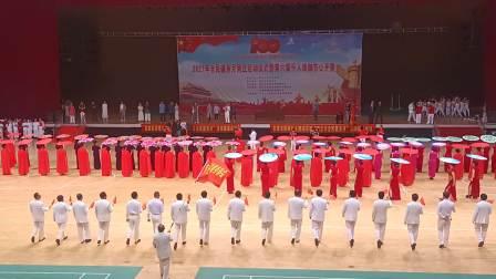庆祝建党100周年商丘形体全民健身月启动仪式旗包秀