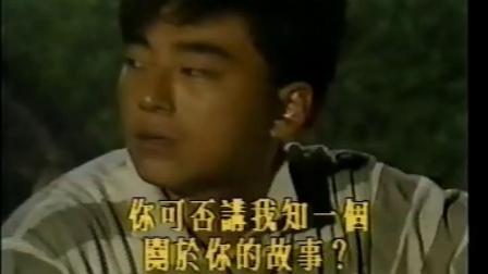 金曲重溫 呂方 同是寂寞人 1986[超清版]