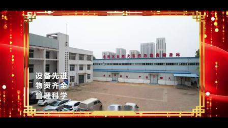 北辰应急局防汛短片初稿