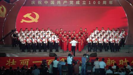 没有共产党 就没有新中国  庆祝中国共产党成立100周年  太湖县