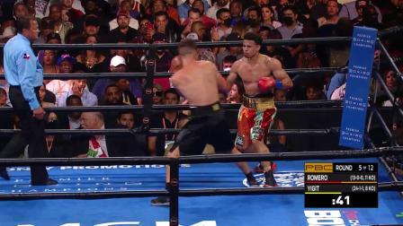 罗兰多·罗梅罗 vs 安东尼·伊吉特