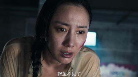 《狂鳄海啸》:精彩剪辑(5)