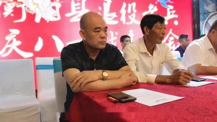 2021年07月28日衡阳县退役老兵庆八一战友聚会(442MB)