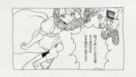 ゴーゴー幽霊船 (米津玄師) acoustic arrange ver./ダズビー COVER