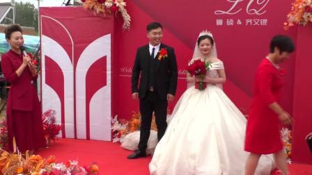 小鲁庄 鲁硕 齐又锟 婚礼录像 高清