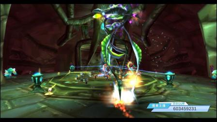 《魔兽世界》主播活动集锦:2021年9月18日魔兽主播活动 毒蛇神殿