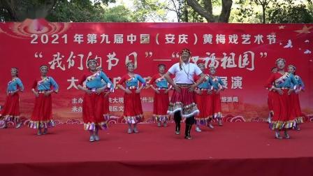 舞蹈 祖国吉祥 安庆市和谐快乐舞蹈队
