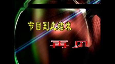 封丘县城乡生活频道闭台(2021-10-21)