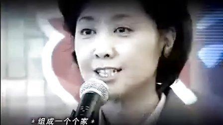 中国家庭  剪辑37-38(完)