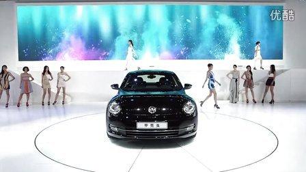 大众汽车中国 2012年广州车展