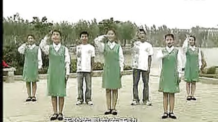 小学音乐优质课视频 手语版《让世界充满爱》