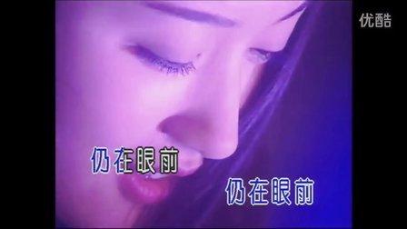杨钰莹 - 你看蓝蓝的天 SKCD发烧伴奏版