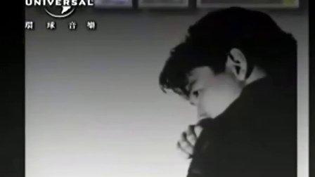 刘德华-长夜多浪漫(TVB版)