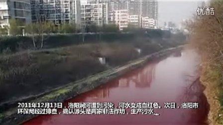 0001.优酷网-可怕的水污染