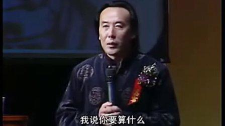 优酷网-翟鸿深老师历届世纪论坛演讲集锦 04