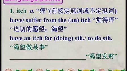 高二英语优质课展示《Unit 15 Destinations》陈瑶