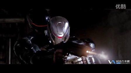 高清机械战警官方预告片 ROBOCOP  Official Trailer (2014)