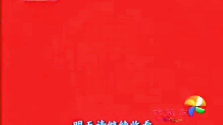 围棋少年07-邪道小魔王