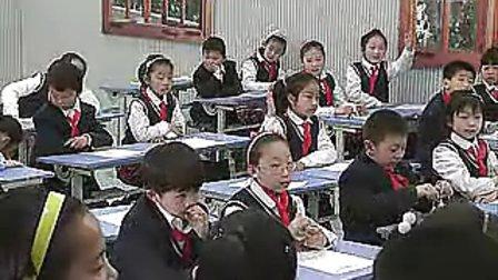 西南师大版 鹰(小学音乐三年级教学优质课课堂实录)