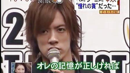 091020 どーも☆キニナル - best  jeanist  2009