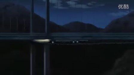 魔人侦探食脑奈罗 17