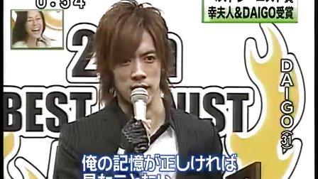 091020 おもいッきりDON!- best  jeanist  2009