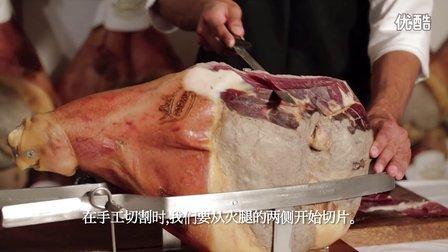 3. 准备并切割帕尔马火腿 - Preparing and slicing Parma Ham