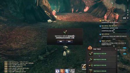 剑灵 韩服 2测 试玩 jun5775072
