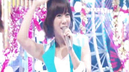 Kara - Jet Coaster Love  GO GO SUMMER!
