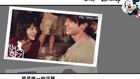 米奇米妮MV-Still in Love依然爱你