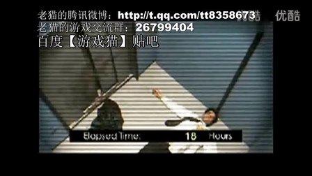 国庆节特刊:看看那些中国制造.老猫的游戏生涯第十五期